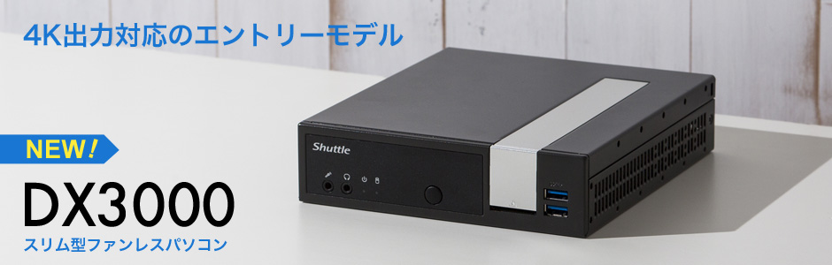 DX3000